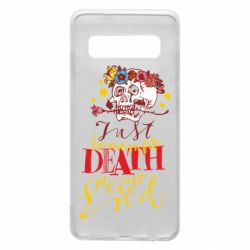 Чехол для Samsung S10 Remember death is not the end