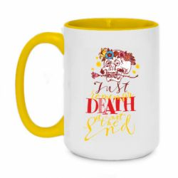 Кружка двоколірна 420ml Remember death is not the end