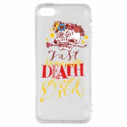 Чехол для iPhone5/5S/SE Remember death is not the end