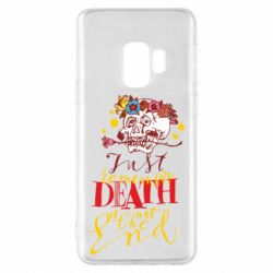 Чехол для Samsung S9 Remember death is not the end