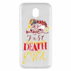 Чехол для Samsung J5 2017 Remember death is not the end