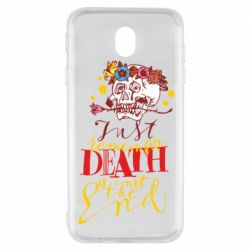 Чехол для Samsung J7 2017 Remember death is not the end