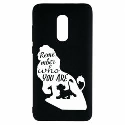 Чехол для Xiaomi Redmi Note 4 Remember who you are