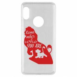 Чехол для Xiaomi Redmi Note 5 Remember who you are