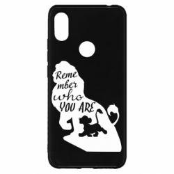 Чехол для Xiaomi Redmi S2 Remember who you are