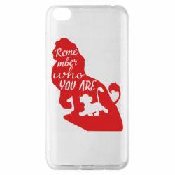 Чехол для Xiaomi Redmi Go Remember who you are