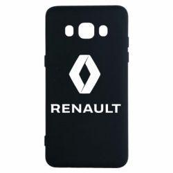Чохол для Samsung J5 2016 Renault logotip