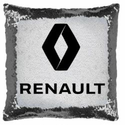 Подушка-хамелеон Renault logotip