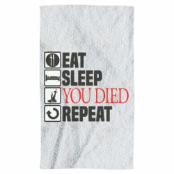 Рушник Repeat  you died