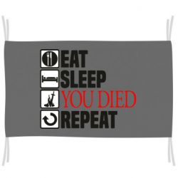 Прапор Repeat  you died