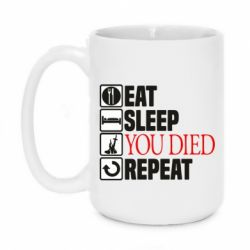 Кружка 420ml Repeat  you died