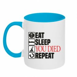 Кружка двоколірна 320ml Repeat  you died
