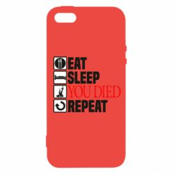 Чохол для iphone 5/5S/SE Repeat  you died