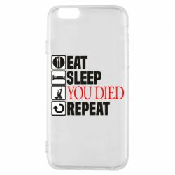 Чохол для iPhone 6/6S Repeat  you died