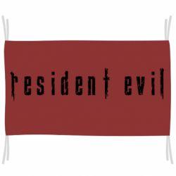Прапор Resident Evil