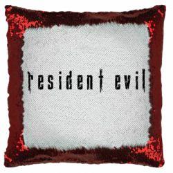 Подушка-хамелеон Resident Evil