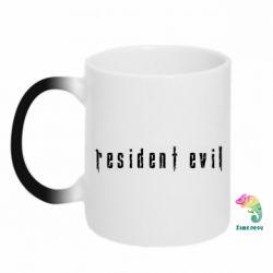 Кружка-хамелеон Resident Evil
