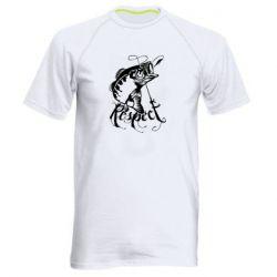 Чоловіча спортивна футболка Respect fish