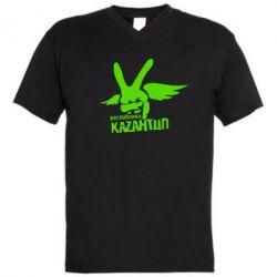 Мужская футболка  с V-образным вырезом Республика Казантип - FatLine