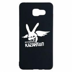 Чехол для Samsung A5 2016 Республика Казантип