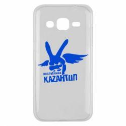 Чехол для Samsung J2 2015 Республика Казантип