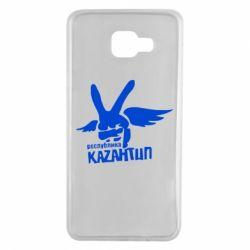 Чехол для Samsung A7 2016 Республика Казантип