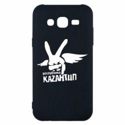 Чехол для Samsung J5 2015 Республика Казантип