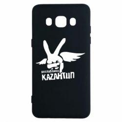 Чехол для Samsung J5 2016 Республика Казантип
