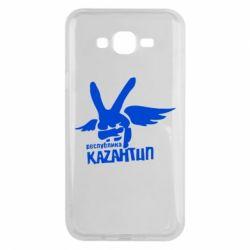 Чехол для Samsung J7 2015 Республика Казантип