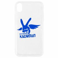 Чехол для iPhone XR Республика Казантип