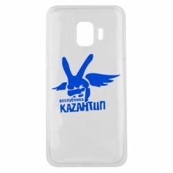Чехол для Samsung J2 Core Республика Казантип
