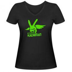Женская футболка с V-образным вырезом Республика Казантип - FatLine