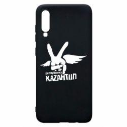 Чехол для Samsung A70 Республика Казантип