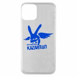 Чехол для iPhone 11 Республика Казантип