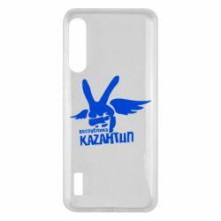 Чохол для Xiaomi Mi A3 Республіка Казантип