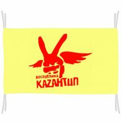 Флаг Республика Казантип