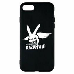 Чехол для iPhone 8 Республика Казантип