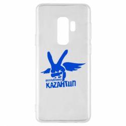 Чехол для Samsung S9+ Республика Казантип