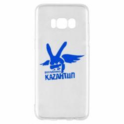 Чехол для Samsung S8 Республика Казантип