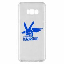 Чехол для Samsung S8+ Республика Казантип