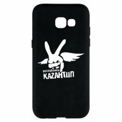 Чехол для Samsung A5 2017 Республика Казантип