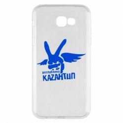 Чехол для Samsung A7 2017 Республика Казантип