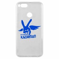 Чохол для Xiaomi Mi A1 Республіка Казантип