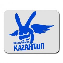 Коврик для мыши Республика Казантип - FatLine