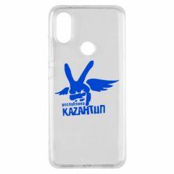 Чохол для Xiaomi Mi A2 Республіка Казантип