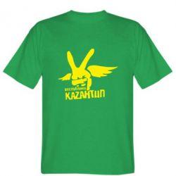 Мужская футболка Республика Казантип - FatLine