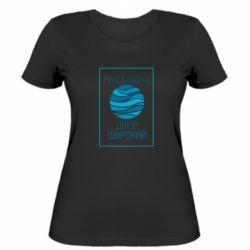 Жіноча футболка Реве та стогне Дніпр широкий
