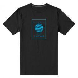Чоловіча стрейчева футболка Реве та стогне Дніпр широкий