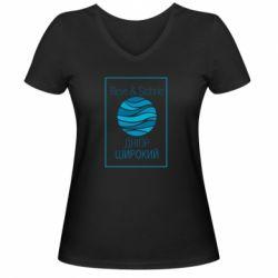 Жіноча футболка з V-подібним вирізом Реве та стогне Дніпр широкий