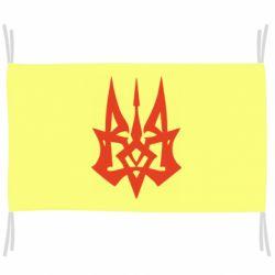 Флаг Революційний Герб